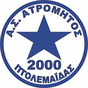 Ατρόμητος Πτολεμαΐδας λογότυπο
