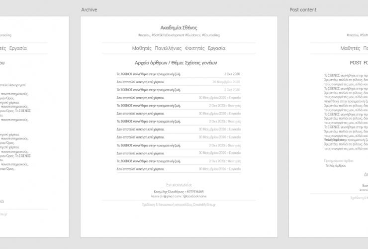 sthenosacademy-layouts